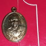 เหรียญเม็ดแตง หลวงปู่ผ่าน วัดป่าโพธิ์แก้ว