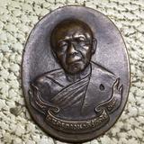 เหรียญรูปไข่เนื้อทองแดงผิวไฟ พระครูภาวนาภิรัต(ลป.ทิม อิสริโก วัดระหารไร่ จ.ระยอง