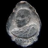 เนื้อว่านหลวงปู่สุระ วัดสวนใหม่ ยะลา ปี2521