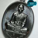 E51. เหรียญหลวงพ่อคูณ สร้างบารมีอายุยืน สุคโต ทองแดงรมดำ