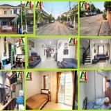 ขายบ้านแฝด พร้อมอยู่ หมู่บ้านบดินทร 4 นิมิตรใหม่ ถนนนิมิตรใหม่