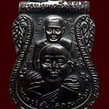 เหรียญหลวงปู่ทวดเสมาพุทธซ้อน รุ่นสร้างพิพิธภัณฑ์ 58
