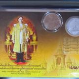 5081 เหรียญที่ระลึกพระราชพิธีถวายพระเพลิงพระบรมศพ ร.9