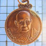 2975 เหรียญหลวงปู่แหวน สุจิณฺโณ วัดดอยแม่ปั๋ง ปี 2526 รุ่นฉล