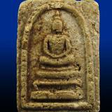 สมเด็จ หลวงพ่อวิริยังค์ วัดธรรมมงคล กรุงเทพฯ รุ่นแรก ปี 2510