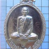 2573 เหรียญรุ่นแรกพระอาจารย์ประสิทธิ์ เนมิโย วัดมหาเจรีย์(ใก