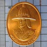 4739 เหรียญสมเด็จพระสุริโยทัย หลัง สก ปี 2538 ปลุกเสกวัดพระแ