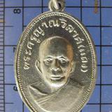 3864 เหรียญหลวงพ่อแดง ปี 07 บล็อกหน้าบ่ารางตราไก่ บล็อกหลังเ