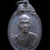 เหรียญรุ่นแรกหลวงพ่อแก้วหลังพ่อท่านเรือง วัดประตูไชย สงขลา ปี2535