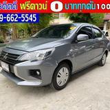 ✅ปี2020 Mitsubishi Attrage 1.2 GLX ✅ไมล์แท้💯% 3x,xxx กม.ฟรีดาวน์⭐️เครดิตดีมีเงินเหลือกลับบ้าน
