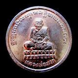 เหรียญหลวงพ่อทวด วัดจะทิ้งพระ สงขลา