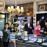DIMO รับฝากขาย รับซื้อนาฬิกาแบรนด์เนมมือสองของแท้ ราคายุติธรรม