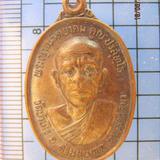 2005 เหรียญหลวงพ่อคูณ วัดบ้านไร่ รุ่นทหารเสือ สก. ปี2536