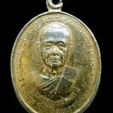เหรียญรุ่นแรกพระครูสมุทร วัดพรหมนิวาส นราธิวาส ปี2520