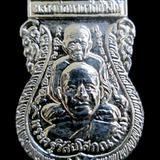 เหรียญขี่คอหลวงปู่ทวด วัดช้างให้ ปัตตานี ปี2542