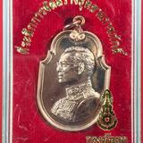 เหรียญในหลวง ร.9 ที่ระลึกจัดสร้าง อุทยาน ราชภักดิ์ เนื้อทองแดง