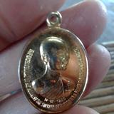 เหรียญ๒๐๐ ปี สมเด็จพระมหาสมณเจ้า ปี33