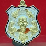 #เหรียญพยัคฆ์ปุญญกาโม# #หลวงพ่อพัฒน์ วัดห้วยด้วน# ~เนื้อทองระฆังลงยาขาว  499.