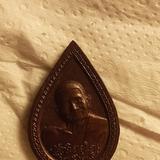 เหรียญหยดน้ำพิมพ์พระประธาน หลังรูปเหมือนหลวงปู่แหวน สุจิณโณ ปี ๒๕๒๕