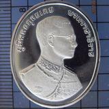 4831 เหรียญในหลวง ร.9 หลังพระพุทธชินสีห์ ปี 2539 เนื้อเงิน ข