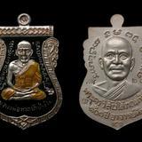 เหรียญหลวงพ่อทวด วัดช้างให้ พิมพ์เสมาหน้าเลื่อนโบราณ รุ่น ๑๐๑ ปี อาจารย์ทิม เนื้อเงินลงยา หมายเลข ๒๐๙