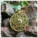 เหรียญนะโมเนื้อทองฝาบาตร รุ่นยูงทองดับไฟชายแดนใต้ ช่วยปกป้องกันภัย จะคุ้มครอง