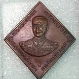 เหรียญ ฉก.นย.๑๘๑ หลวงปู่ทิม อิสริโก วัดละหารไร่ ปี ๒๕๑๘