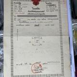 ขายที่ดิน ติดคลังสินค้าบิ๊กซี ธัญบุรี ขายด่วน!! 1 ไร่ 4 แปลง แปลงละ 1 งาน