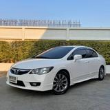 79 Honda Civic 1.8 E (AS) 2011 สีขาว Auto