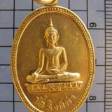 2953 เหรียญหลวงพ่อวัดสิงห์ท่า บล็อกแรก เนื้ออัลปาก้า ปี 2515