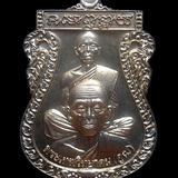 เหรียญพุทธซ้อน หลวงพ่อคูณรุ่นเศรษฐีอีสาน วัดบ้านไร่ ปี2557