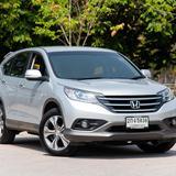 2013 HONDA CRV 2.4 EL (i-VTEC)