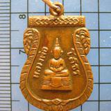 1886 เหรียญหลวงพ่อโสธร วัดสวนส้ม จ.สมุทรปราการ ปี 2510