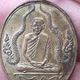 เหรียญรุ่น2หลวงพ่อพรวัดดอนเมืองปี14