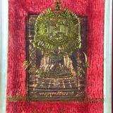 เหรียญแสตมป์พระพุทธชินราช ครบรอบ 84 พรรษา ญสส.