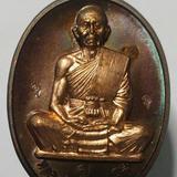 เหรียญลพ.คูณ สุคโต เนื้อทองแดงมันปูหน้าทองระฆัง