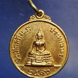 เหรียญที่ระลึกสร้างพระประธาน ล.พ.แพ วัดพิกุลทอง ปี16