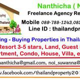 Townhouse for sale in Pattanakarn area, need improvement One or two houses