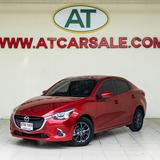 Mazda 2 Skyactive 1.3 High Connect