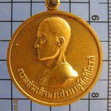 2926 เหรียญกรมสมเด็จพระปรมานุชิตชิโนรส พิมพ์เล็ก บล็อกกษาปณ์