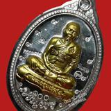 🎆🎉เหรียญลพ.คูณ 89 เนื้อเงินเต็มองค์หน้าทองคำไม่ตัดปีกหลังแบบ เบอร์100!ชอบทักได้