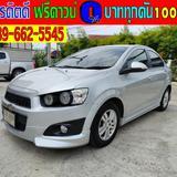 ✅ปี2015 Chevrolet Sonic 1.6  LT ✅ไมล์แท้💯%8x,xxx กม.