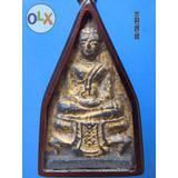 525 พระเนื้อชินตะกั่ว ลงรักปิดทองเก่า ปางสมาธิ