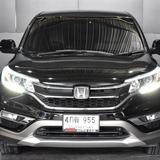 Honda Crv 2.4EL AWD 2015
