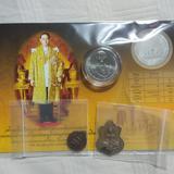 เหรียญที่ระลึกพระราชพิธีถวายพระเพลิงบรมศพ ซีนเดิม ยกชุด