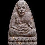 เนื้อว่านหลวงปู่ทวดรุ่น1 วัดธารโต ยะลา ปี2538