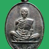 เหรียญสร้างบารมี หลวงพ่อคูณ วัดบ้านไร่ ปี 2519