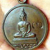 เหรียญพระพุทธโสธรหลวงปู่ทิม
