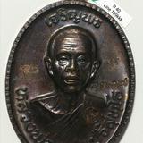 R 40. เหรียญหลวงพ่อคูณ รุ่นเจริญพร89 เนื้อทองแดงรมดำ สวย
