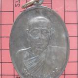 651 หลวงปู่หยอด วัดแก้วเจริญ เหรียญเนื้อนวโลหะ ปี 2534 จ.สมุ